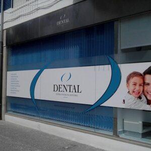 +Viana: Dental, Clínica de Medicina Dentária