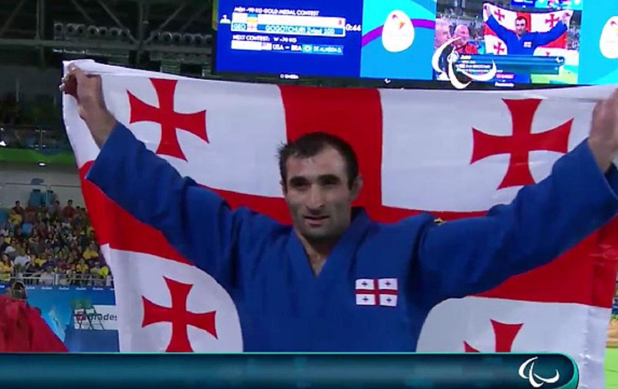 Judoca da Geórgia expulso de Jogos Paralímpicos após agressão a segurança